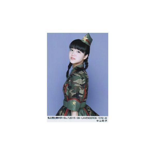 中山莉子(エビ中) 公式生写真/私立恵比寿中学×B.L.T.2015 09-LAVENDER08  072-B|arraysbook