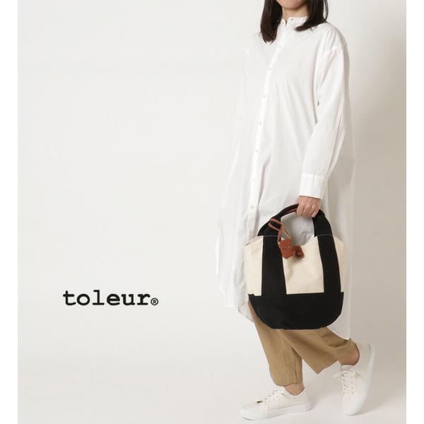 トーラ toleur トートバッグ 刺繍 コットン 牛革 カウレザー ラウンドトート 大容量 通学 通勤 レディース (11478)