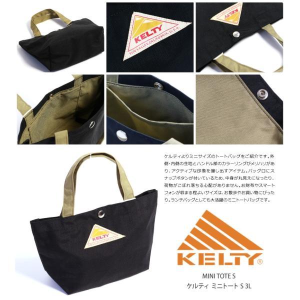 ケルティ KELTY ミニトートバッグ ランチバッグ レディース メンズ   (2592210)