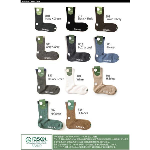 (ラソックス) rasox 靴下 ソックス ベーシック メンズ レディース 日本製 (BA100CR17)|arrowhead|02