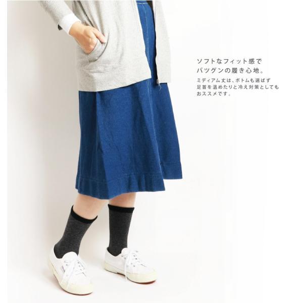 (ラソックス) rasox 靴下 ソックス ベーシック メンズ レディース 日本製 (BA100CR17)|arrowhead|06