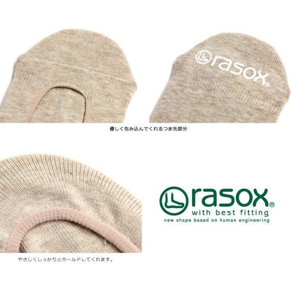 ラソックス rasox 靴下 カバーソックス 脱げない ベーシック・カバー フットカバー レディース メンズ (BA151C001)|arrowhead|06