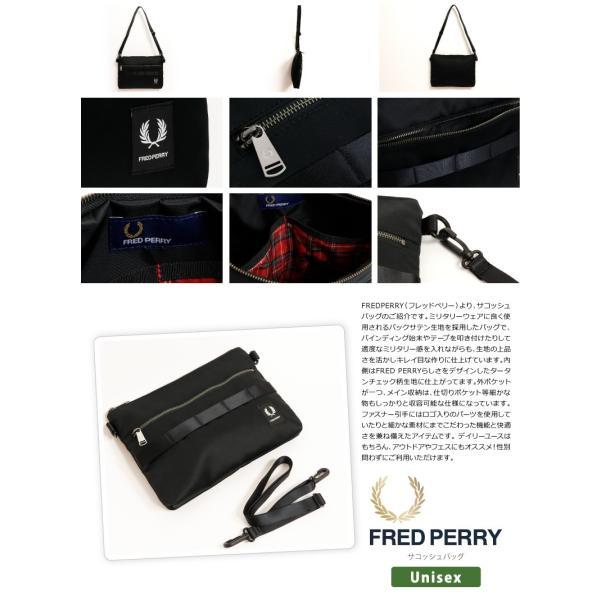フレッドペリー FRED PERRY サコッシュ ショルダーバッグ 斜め掛け ミリタリー レディース メンズ 男女兼用 (f9538)