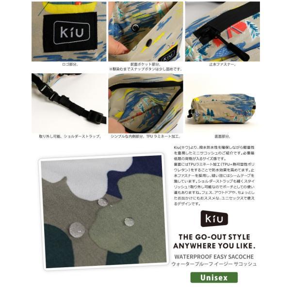 キウ Kiu ショルダーバッグ サコッシュ 防水 ウォータープルーフ サコッシュバッグ 斜め掛けバッグ 軽量 メンズ レディース (k75)|arrowhead|06