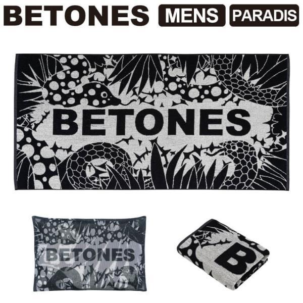 ビトーンズ BETONES PARADIS (パラディス) バスタオル コットン 洗濯ネット付き (paradis)