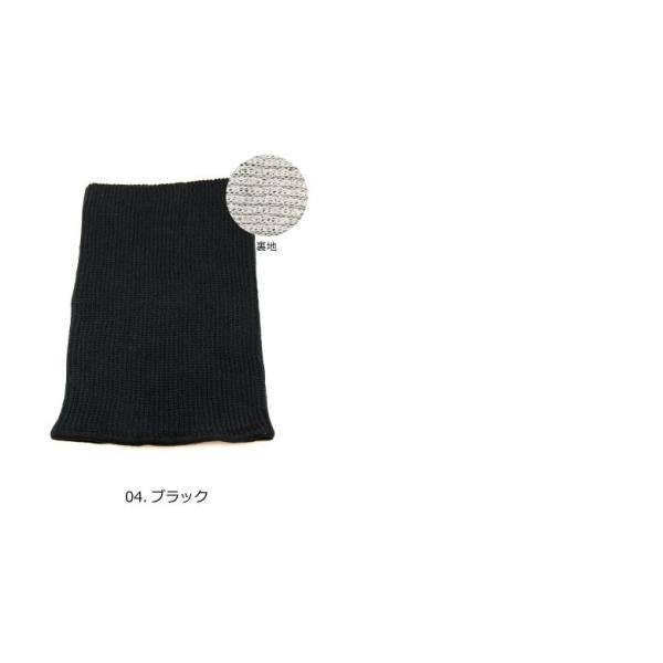 エムアンドエムソックス M&M 腹巻き シルク SOCKS 冷え取り レディース メンズ SH01|arrowhead|03