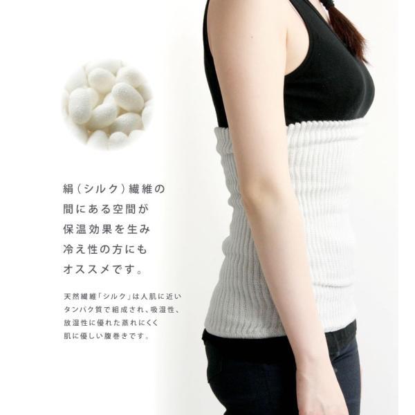 エムアンドエムソックス M&M 腹巻き シルク SOCKS 冷え取り レディース メンズ SH01|arrowhead|05