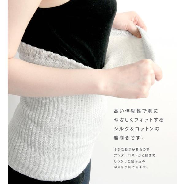 エムアンドエムソックス M&M 腹巻き シルク SOCKS 冷え取り レディース メンズ SH01|arrowhead|06