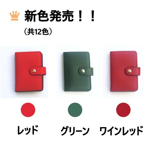 カードケース カード入れ 大容量 レディース 薄型 スリム 磁気防止 レザー 全12色22枚収納 男女兼用 持ち運びに便利 ギフト プレゼント arsion 02