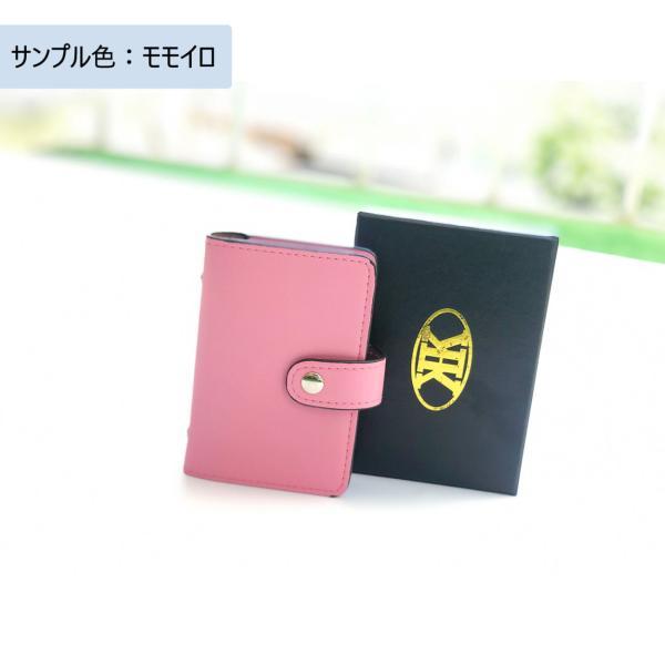 カードケース カード入れ 大容量 レディース 薄型 スリム 磁気防止 レザー 全12色22枚収納 男女兼用 持ち運びに便利 ギフト プレゼント arsion 03