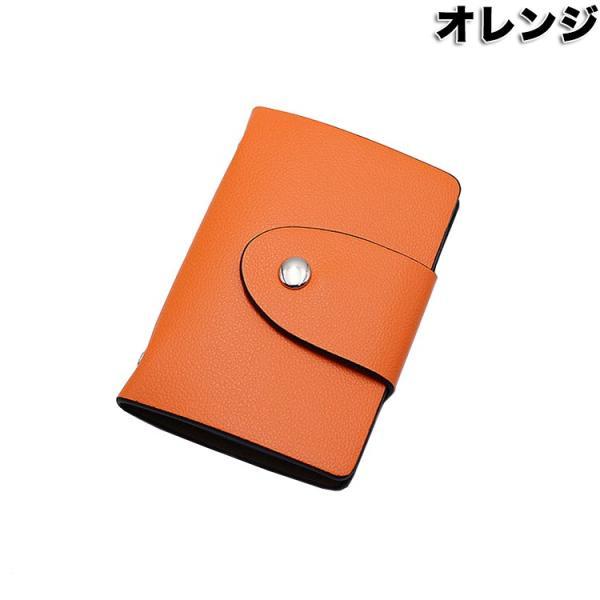 カードケース 12枚収納 全9色 磁気防止 薄型 レザー スリム カード入れ 男女兼用 m1806 ポイント消化 送料無料|arsion|11