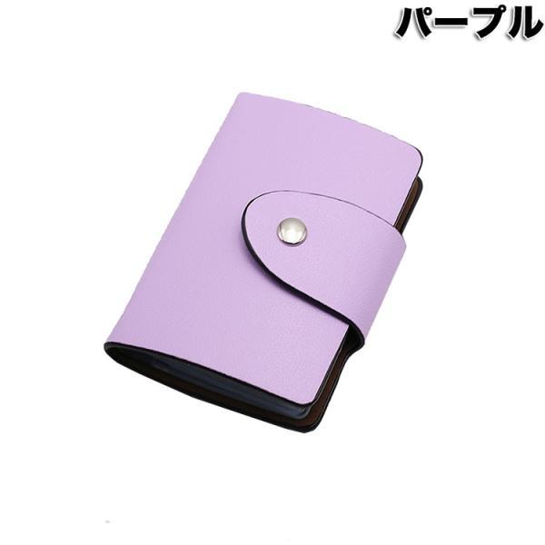 カードケース 12枚収納 全9色 磁気防止 薄型 レザー スリム カード入れ 男女兼用 m1806 ポイント消化 送料無料|arsion|12