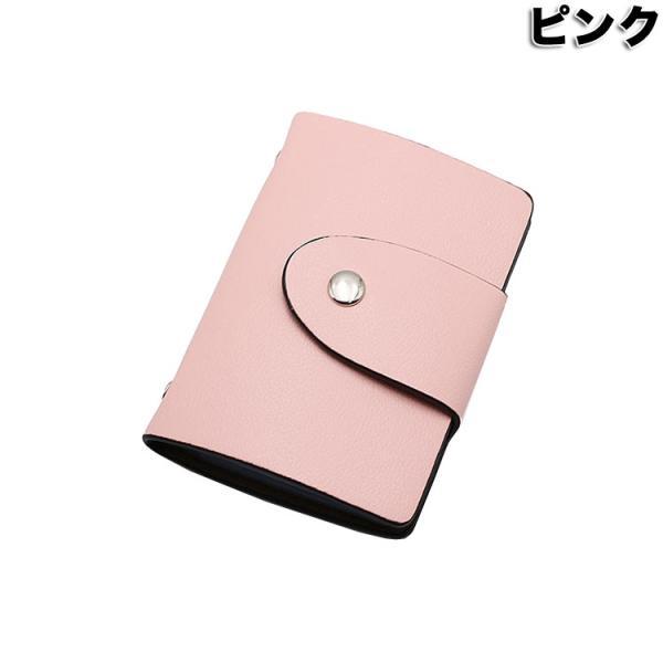 カードケース 12枚収納 全9色 磁気防止 薄型 レザー スリム カード入れ 男女兼用 m1806 ポイント消化 送料無料|arsion|13