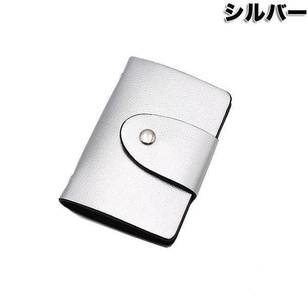 カードケース 12枚収納 全9色 磁気防止 薄型 レザー スリム カード入れ 男女兼用 m1806 ポイント消化 送料無料|arsion|14