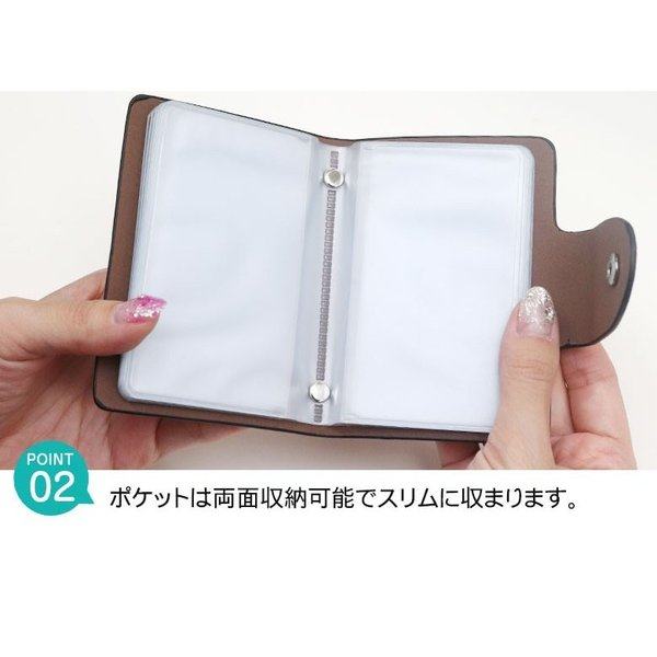 カードケース 12枚収納 全9色 磁気防止 薄型 レザー スリム カード入れ 男女兼用 m1806 ポイント消化 送料無料|arsion|16