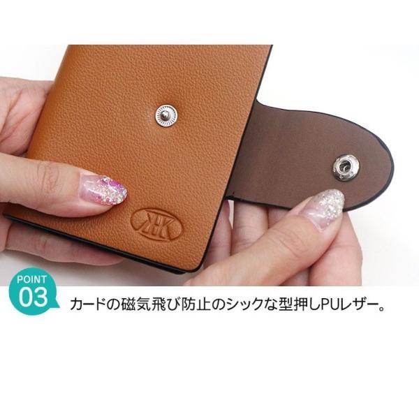 カードケース 12枚収納 全9色 磁気防止 薄型 レザー スリム カード入れ 男女兼用 m1806 ポイント消化 送料無料|arsion|17