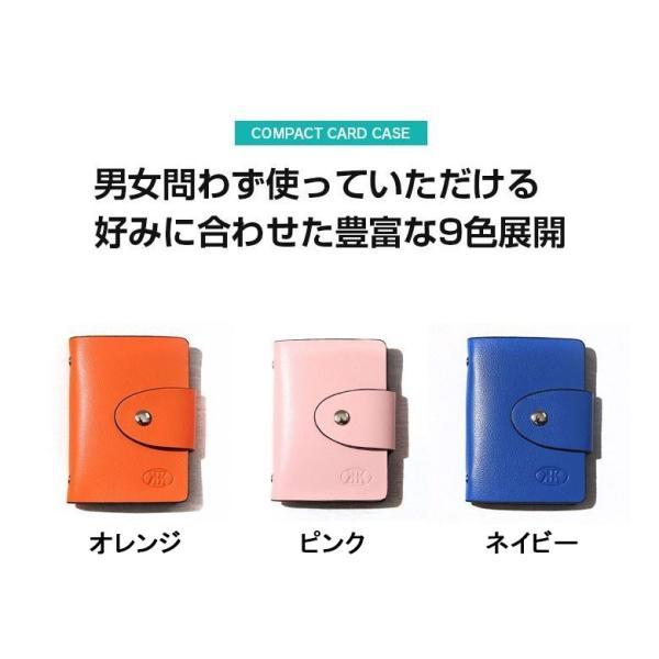 カードケース 12枚収納 全9色 磁気防止 薄型 レザー スリム カード入れ 男女兼用 m1806 ポイント消化 送料無料|arsion|18