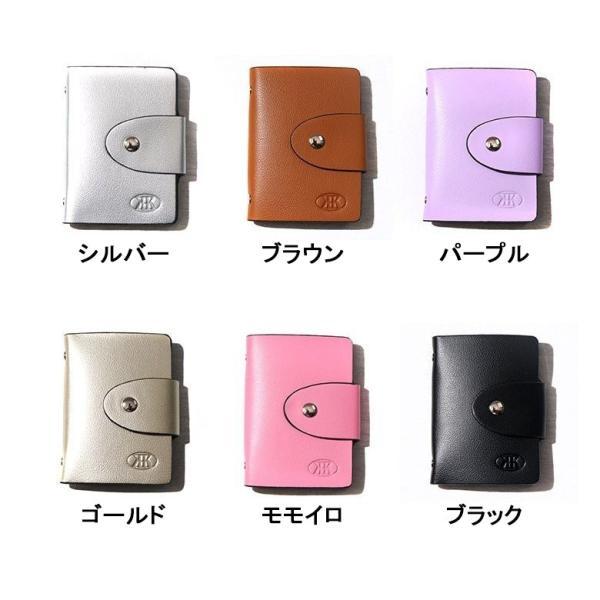 カードケース 12枚収納 全9色 磁気防止 薄型 レザー スリム カード入れ 男女兼用 m1806 ポイント消化 送料無料|arsion|19