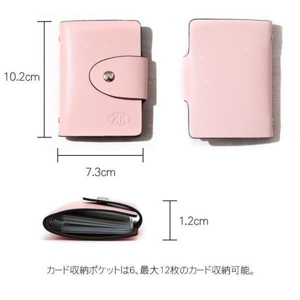 カードケース 12枚収納 全9色 磁気防止 薄型 レザー スリム カード入れ 男女兼用 m1806 ポイント消化 送料無料|arsion|05