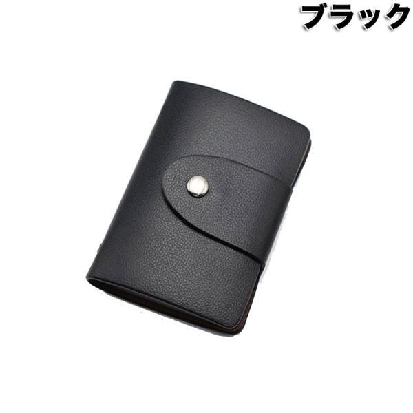 カードケース 12枚収納 全9色 磁気防止 薄型 レザー スリム カード入れ 男女兼用 m1806 ポイント消化 送料無料|arsion|06