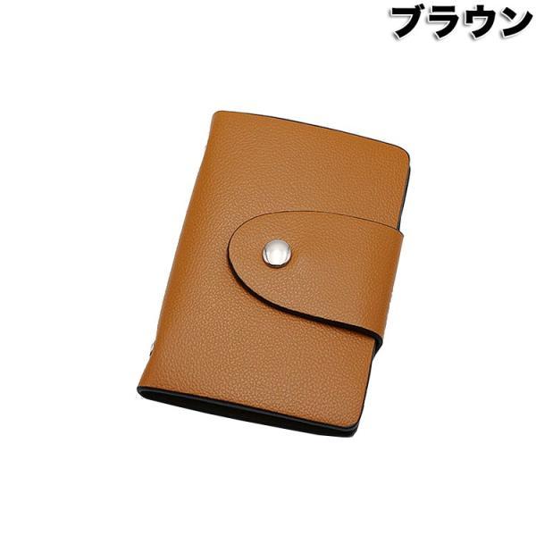 カードケース 12枚収納 全9色 磁気防止 薄型 レザー スリム カード入れ 男女兼用 m1806 ポイント消化 送料無料|arsion|07
