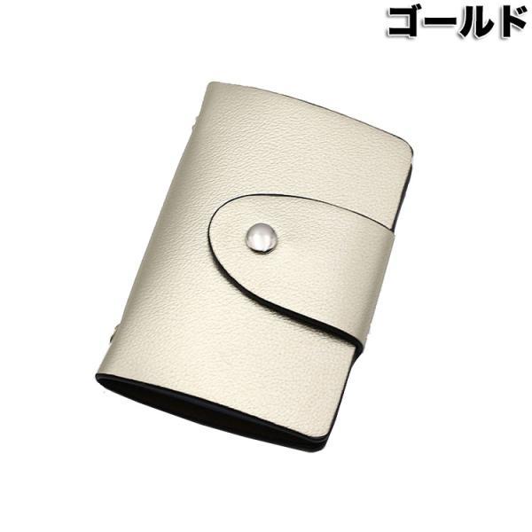 カードケース 12枚収納 全9色 磁気防止 薄型 レザー スリム カード入れ 男女兼用 m1806 ポイント消化 送料無料|arsion|08