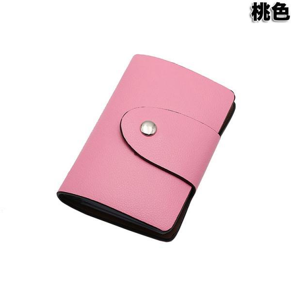 カードケース 12枚収納 全9色 磁気防止 薄型 レザー スリム カード入れ 男女兼用 m1806 ポイント消化 送料無料|arsion|09