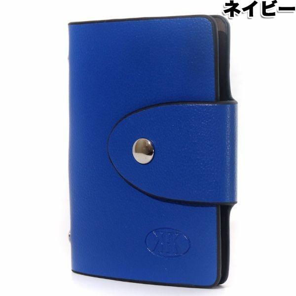 カードケース 12枚収納 全9色 磁気防止 薄型 レザー スリム カード入れ 男女兼用 m1806 ポイント消化 送料無料|arsion|10