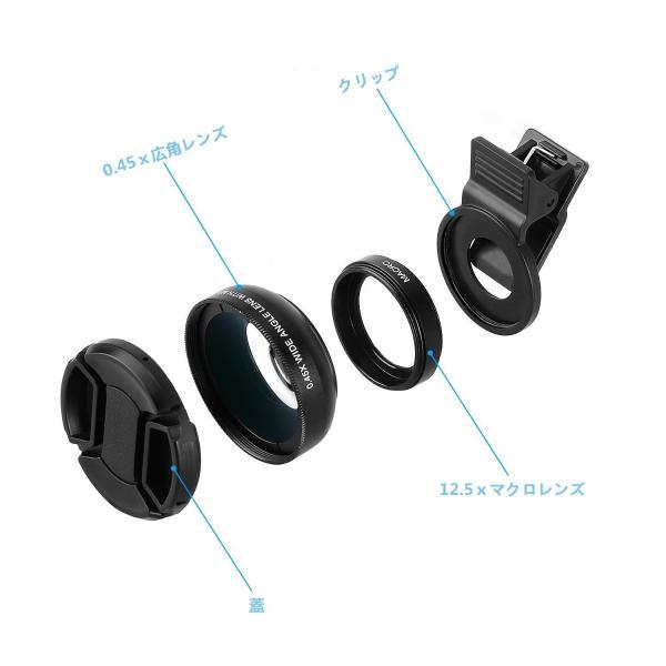 カメラレンズキット スマートフォン タブレットPC用 arsion 02