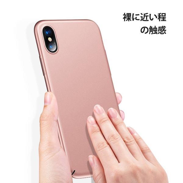 iPhone X ケース 薄型 PC 全面保護 Qi ワイヤレス充電 対応 耐衝撃カバー ガラスフィルム付属|arsion|04