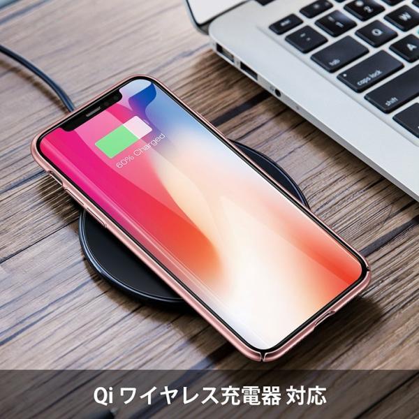 iPhone X ケース 薄型 PC 全面保護 Qi ワイヤレス充電 対応 耐衝撃カバー ガラスフィルム付属|arsion|05