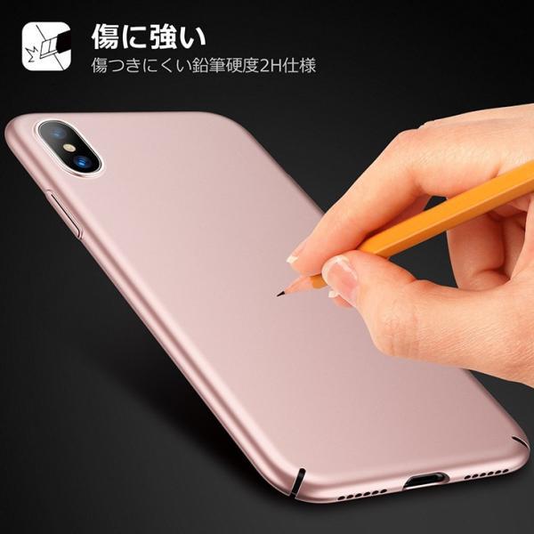 iPhone X ケース 薄型 PC 全面保護 Qi ワイヤレス充電 対応 耐衝撃カバー ガラスフィルム付属|arsion|07