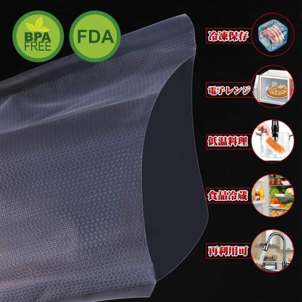 真空ロール フードシーラー 替えロール 真空パック機専用ロール PA+PE素材 真空ビニール 食品保存 低温調理 自由にカット 家庭用 業務用 20*500cm*2本|arsion|04