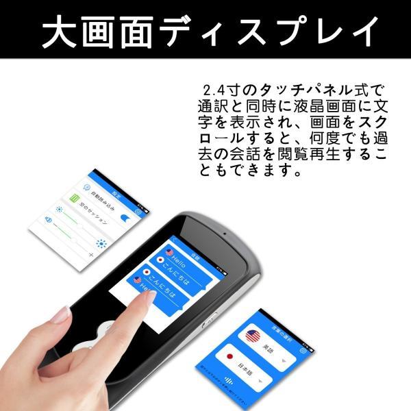 翻訳機 高精度 瞬間音声翻訳機 最速0.2秒 WiFi対応 英語 中国語 日本語など39言語対応 arsion 03