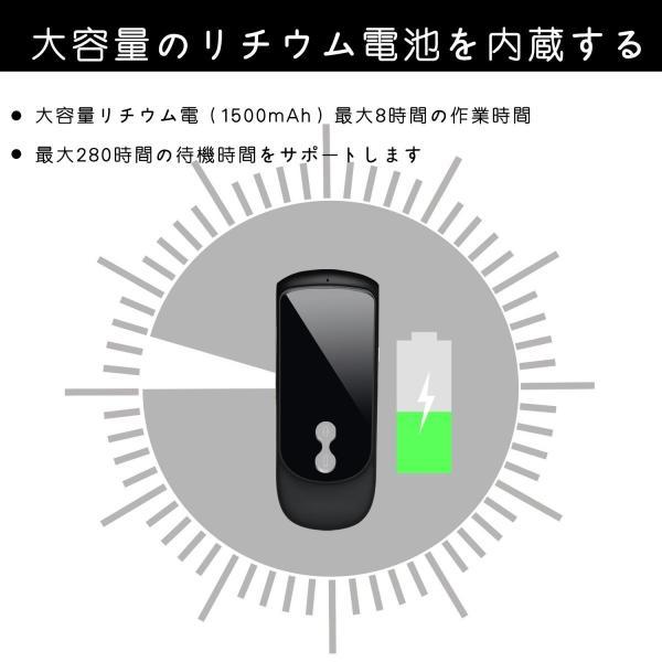 翻訳機 高精度 瞬間音声翻訳機 最速0.2秒 WiFi対応 英語 中国語 日本語など39言語対応 arsion 06