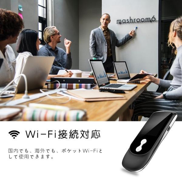 翻訳機 高精度 瞬間音声翻訳機 最速0.2秒 WiFi対応 英語 中国語 日本語など39言語対応 arsion 07