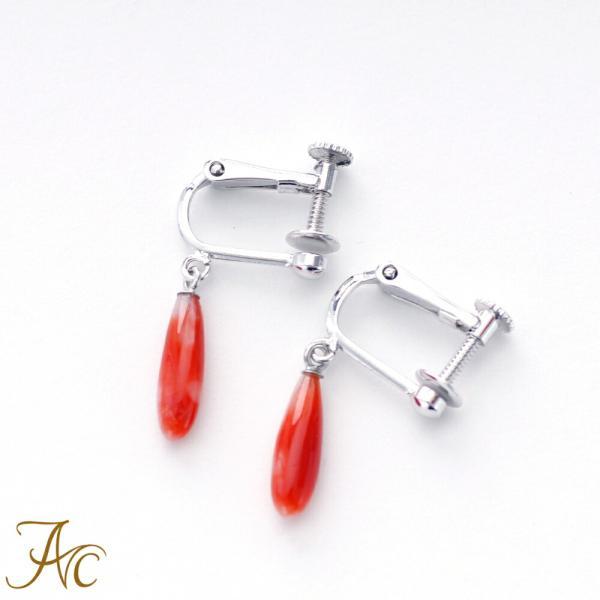 日本産血赤珊瑚ドロップSVイヤリング
