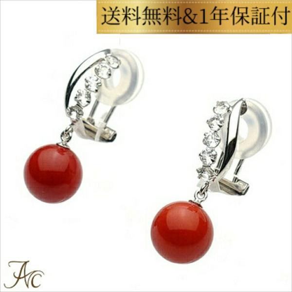 赤珊瑚6.7ミリ玉K14WGイヤリング