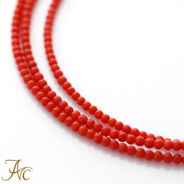 赤珊瑚2ミリ玉メガネチェーン