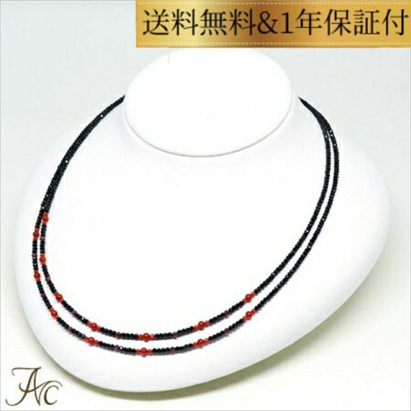 赤珊瑚&ブラックスピネル2連ネックレス