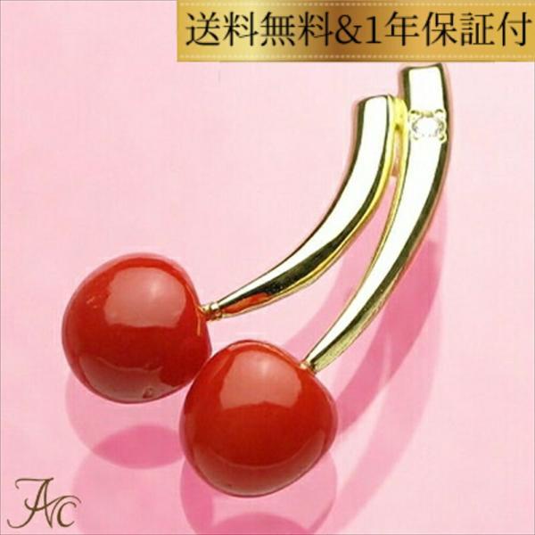 日本産血赤珊瑚<チェリー>K18ペンダントトップ