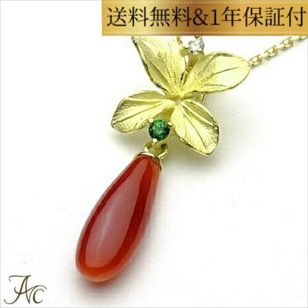 日本産血赤珊瑚ドロップK18ペンダントネックレス(40センチK10チェーン付き)