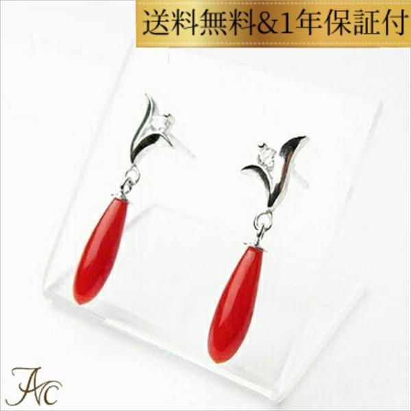 日本産血赤珊瑚ドロップSVピアス