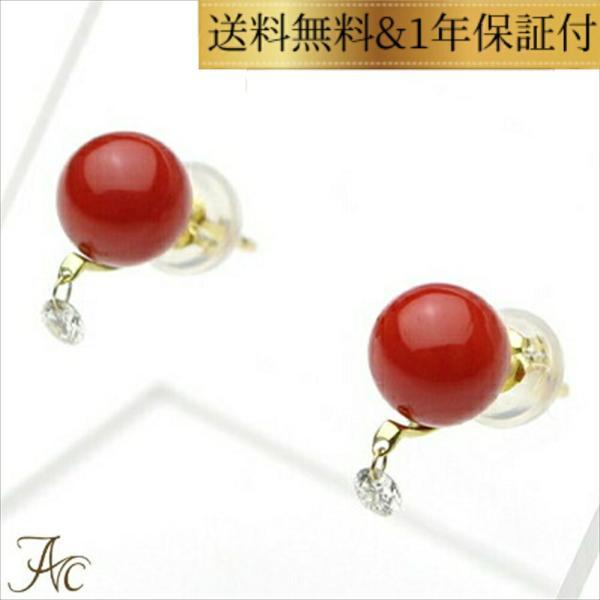 ダイヤ揺ら揺ら!日本産血赤珊瑚6.2ミリ玉K18ピアス