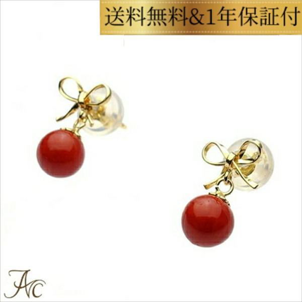 ☆☆赤珊瑚5ミリ玉K18リボン型ピアス