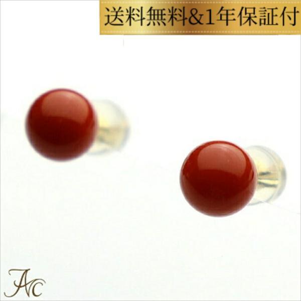 赤珊瑚6.7ミリ玉K18ピアス