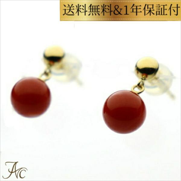 日本産血赤珊瑚6.8ミリ玉K18ブラ・ピアス