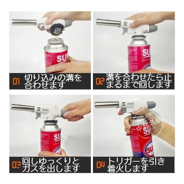 トーチバーナー ガスバーナー(白) 炎温度1300℃炎温度レベル調整可能 カセットコンロ用のパワーガス対応 art-lies 02