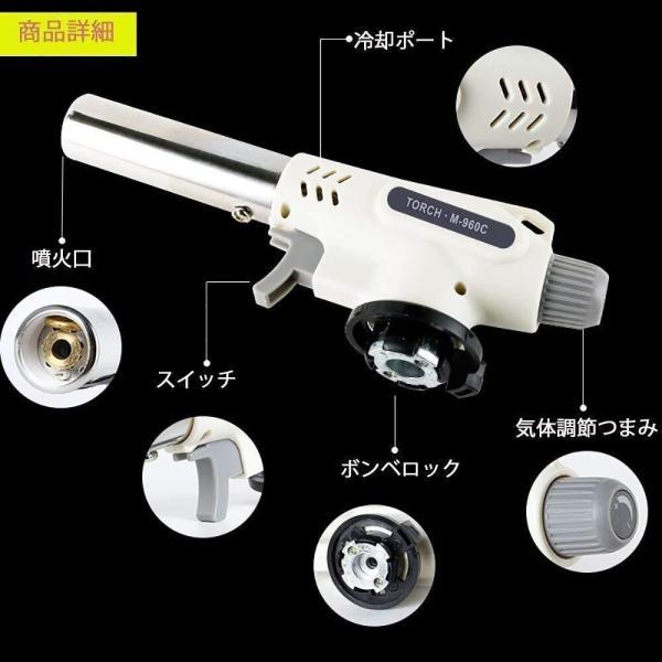 トーチバーナー ガスバーナー(白) 炎温度1300℃炎温度レベル調整可能 カセットコンロ用のパワーガス対応 art-lies 05
