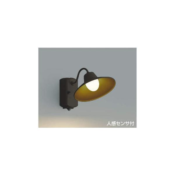AU42251L コイズミ照明 LEDセンサ付アウトドアブラケット